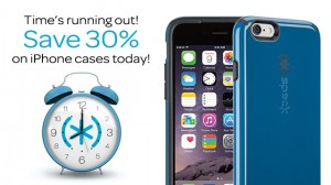 Last Minute Gifting Tip–iPhone Case Deal